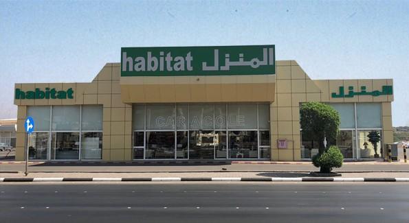 طفولي ساحق كاسيت المنزل Habitat Dsvdedommel Com
